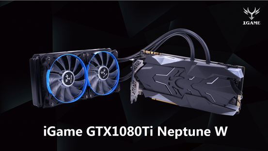 5e30ffda04c6852057d963a75957bda3 - COLORFUL Reimagines its Liquid-Cooled Graphics Card: Enter iGame GTX1080Ti Neptune W