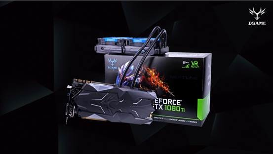 e0f49e06646a0f93c35fa0d6e6c5c35e - COLORFUL Reimagines its Liquid-Cooled Graphics Card: Enter iGame GTX1080Ti Neptune W
