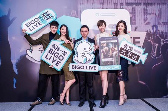 BIGO LIVE Brings Fan Experiences with International Events 4